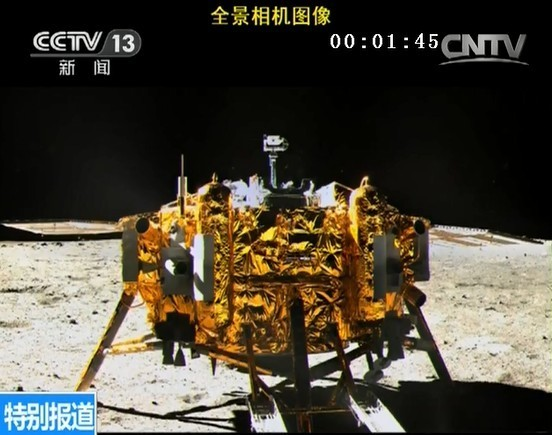 Chang'E 3 lander on the Moon. An image taken by the Yutu rover of its landing craft.