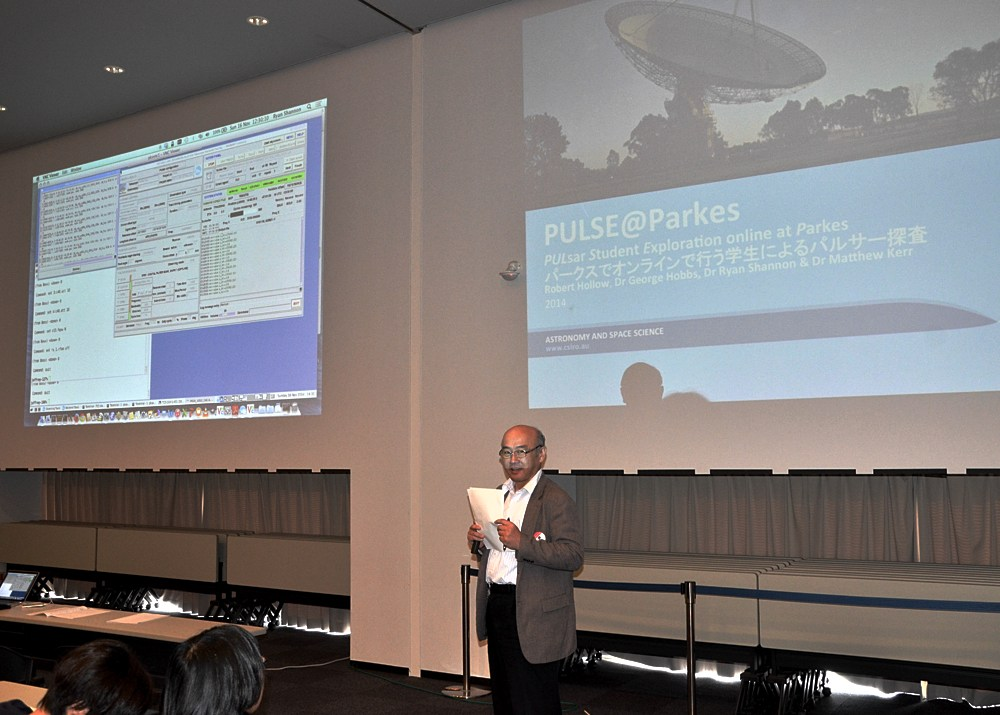 Dr Kameya Osamu from NAOJ launching the PULSE@Parkes session at Sendai Astronomical Observatory.