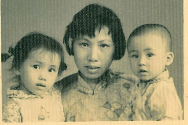 Helen, her mum and younger sibling